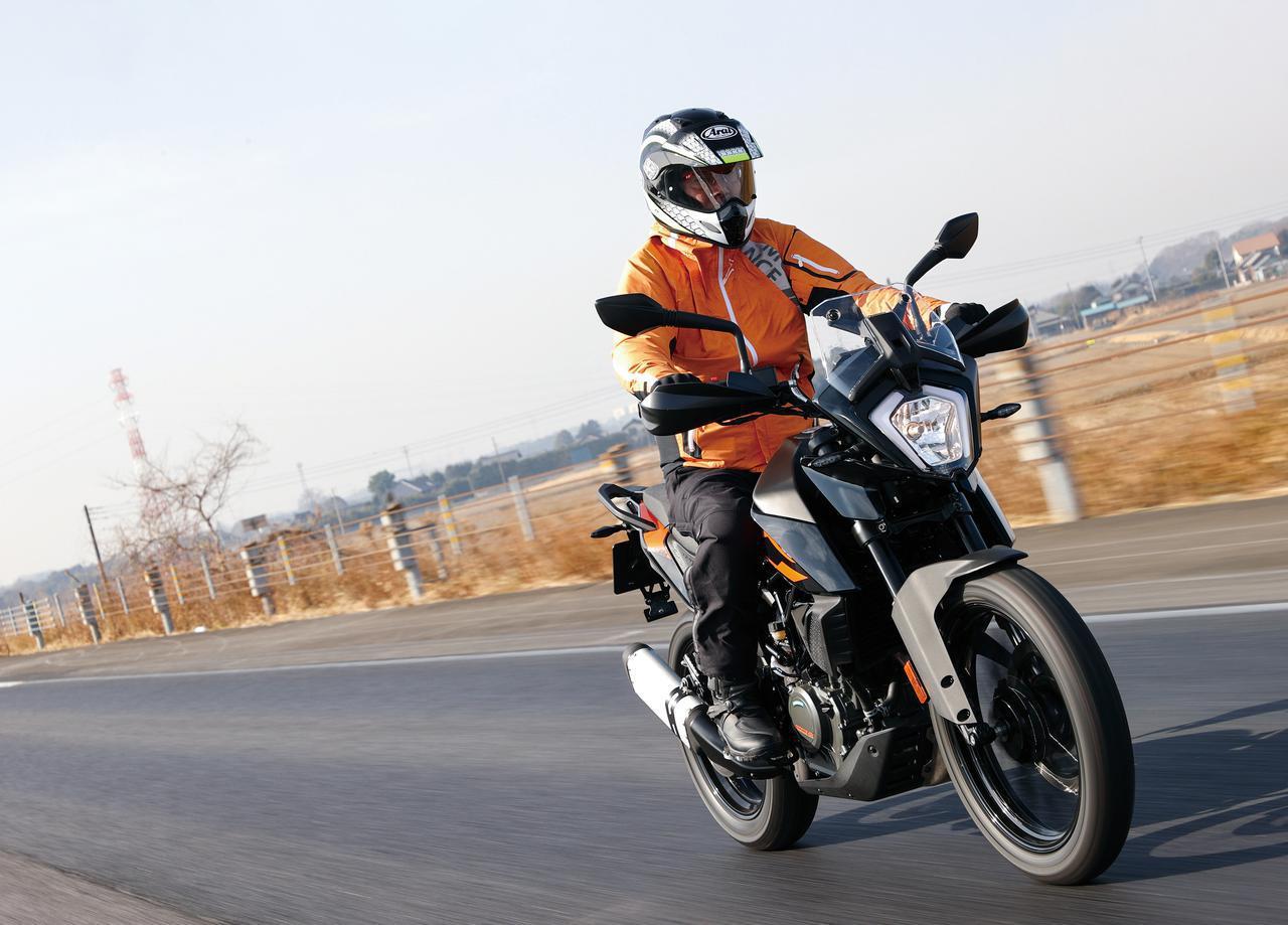 画像2: KTM「250アドベンチャー」インプレ(太田安治)