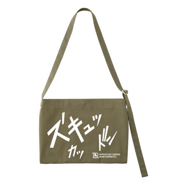 画像2: 『RIDE』の世界観をイメージした「RIDE擬音ミュゼットバッグ」好評発売中! 普段使いに便利なサイズのバッグです!