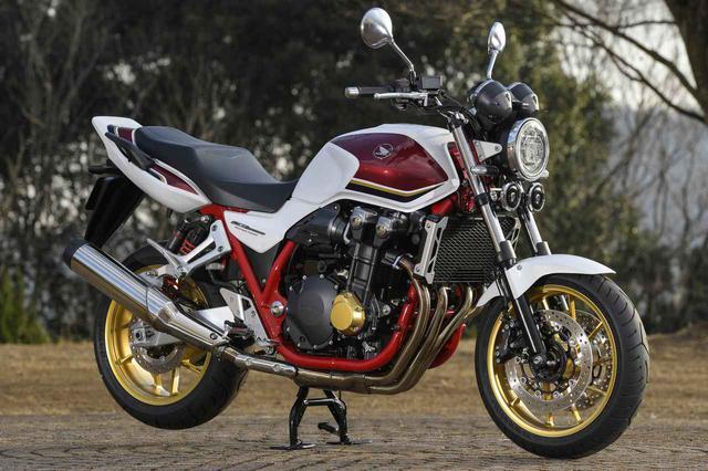 画像: Honda CB1300 SUPER FOUR 2021年モデル 総排気量:1284cc エンジン形式:水冷4ストDOHC4バルブ並列4気筒 シート高:780mm 車両重量:266kg 発売日:2021年3月18日 メーカー希望小売価格:税込156万2000円