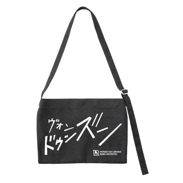 画像1: 『RIDE』の世界観をイメージした「RIDE擬音ミュゼットバッグ」好評発売中! 普段使いに便利なサイズのバッグです!