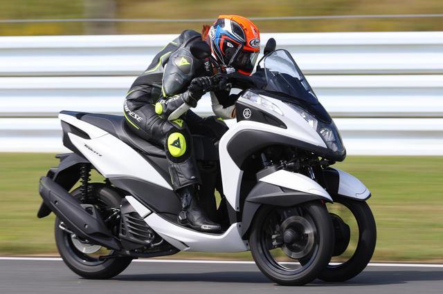 画像: ヤマハ「トリシティ125」の最高速を計測! 平嶋夏海さんが前2輪原付二種スクーターの限界に迫る - webオートバイ