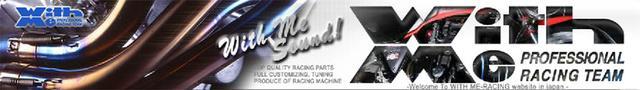 画像: WITH ME Professional Racing
