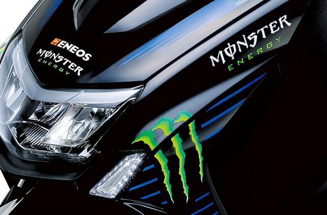 画像: 800台限定のMotoGPカラー! ヤマハ「シグナスX モンスターエナジー ヤマハMotoGPエディション」 - webオートバイ