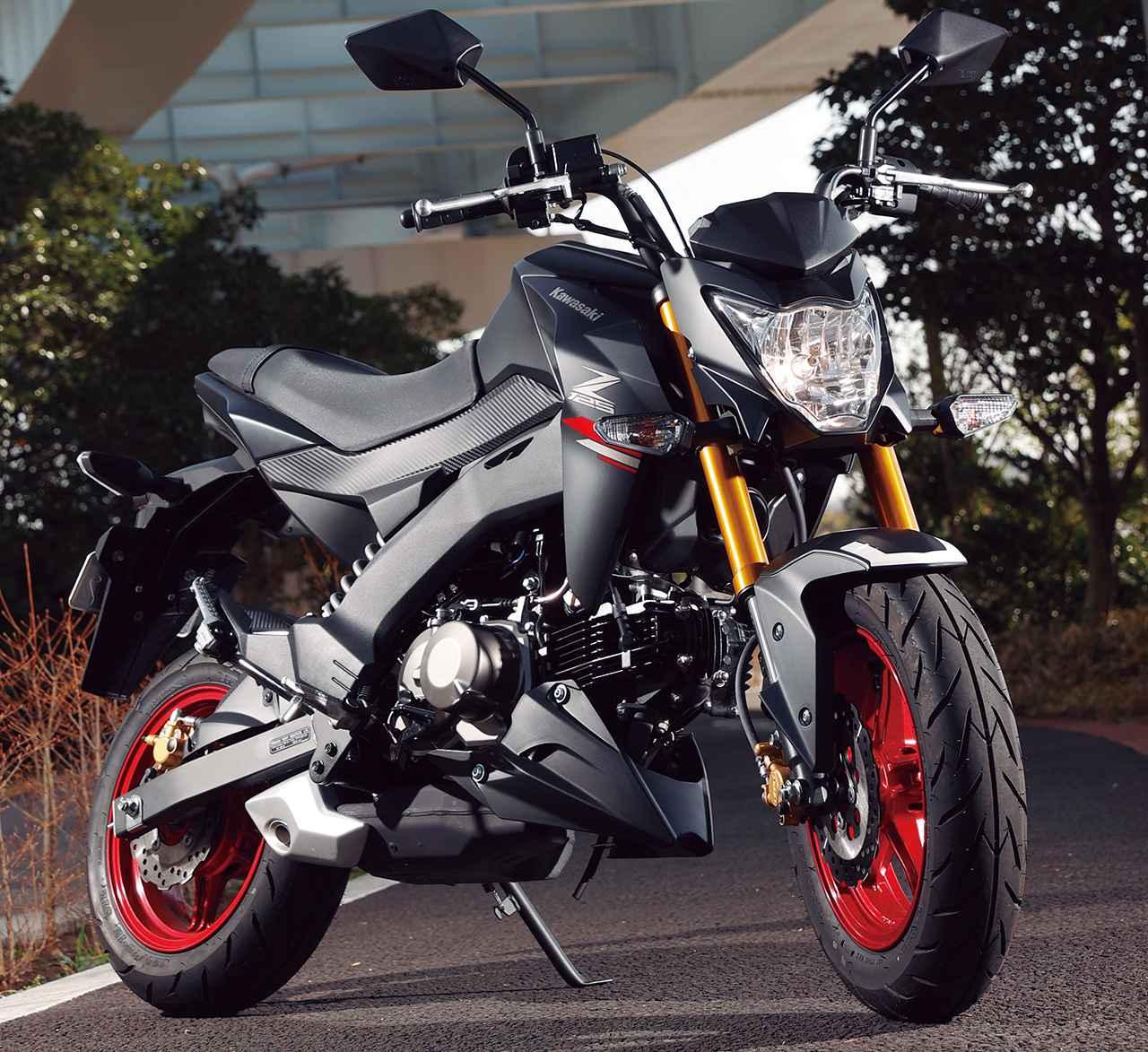 Images : 1番目の画像 - 【写真14枚】カワサキ「Z125 PRO」 - webオートバイ
