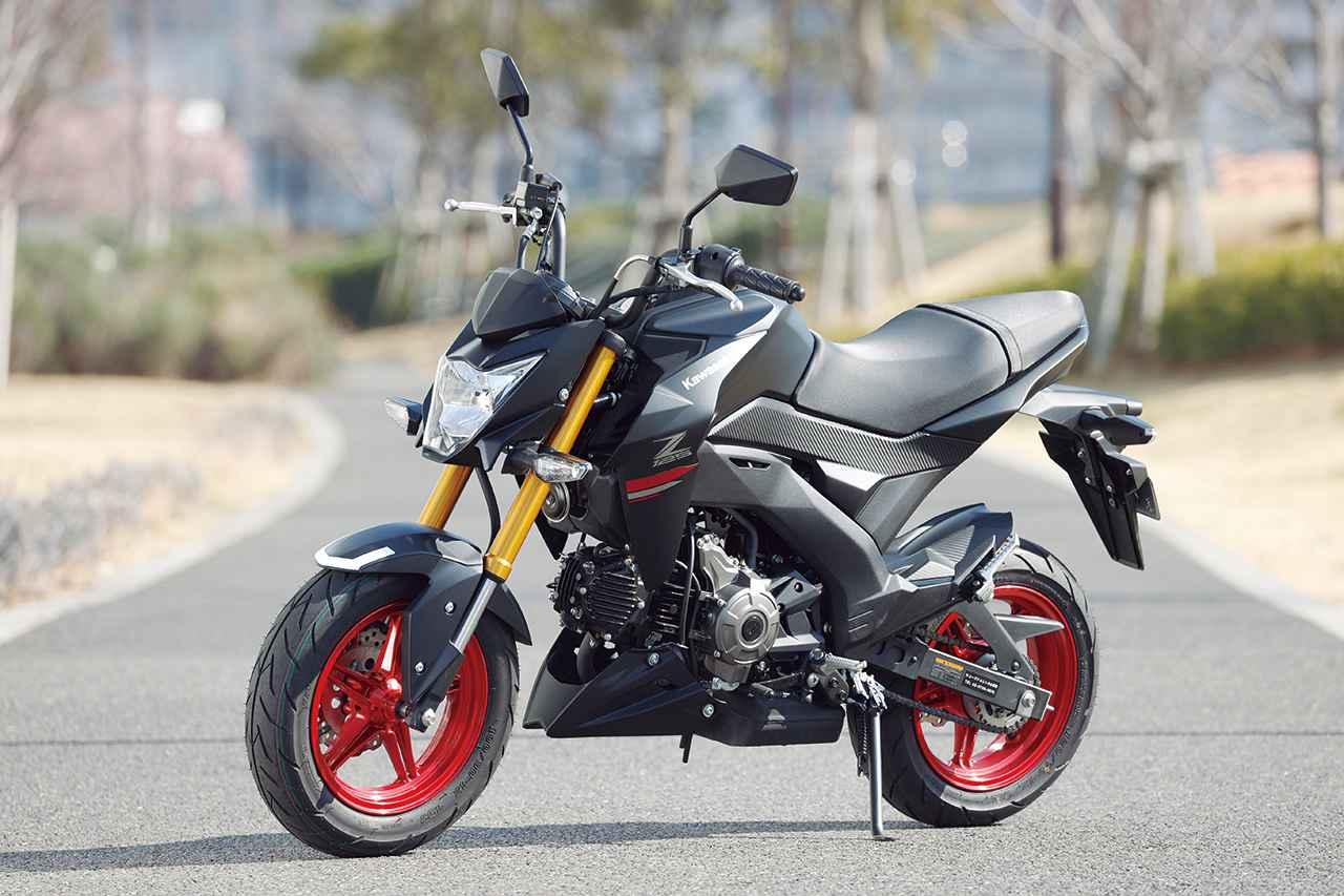 Images : 2番目の画像 - 【写真14枚】カワサキ「Z125 PRO」 - webオートバイ