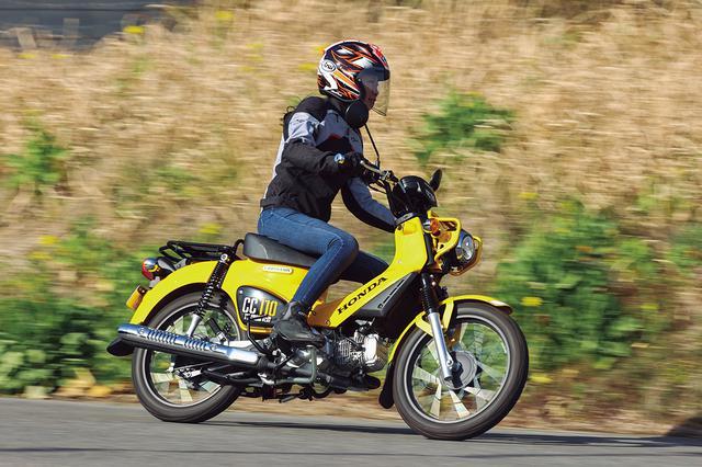 画像: 写真のライダーは木川田ステラ。