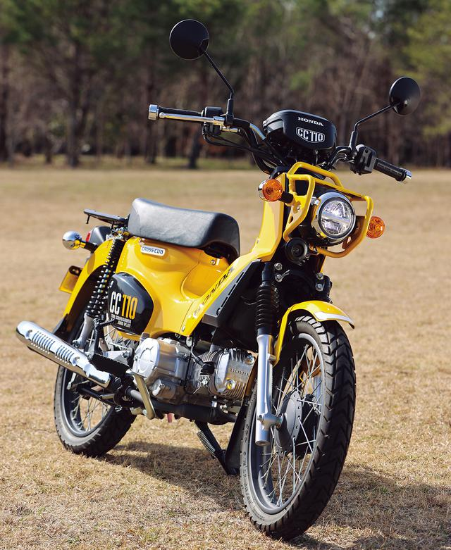 画像: Honda CROSS CUB110 総排気量:109cc エンジン形式:空冷4ストOHC2バルブ単気筒 シート高:784mm 車両重量:106kg メーカー希望小売価格:34万1000円(税込) ※くまモン バージョン:35万2000円(税込)