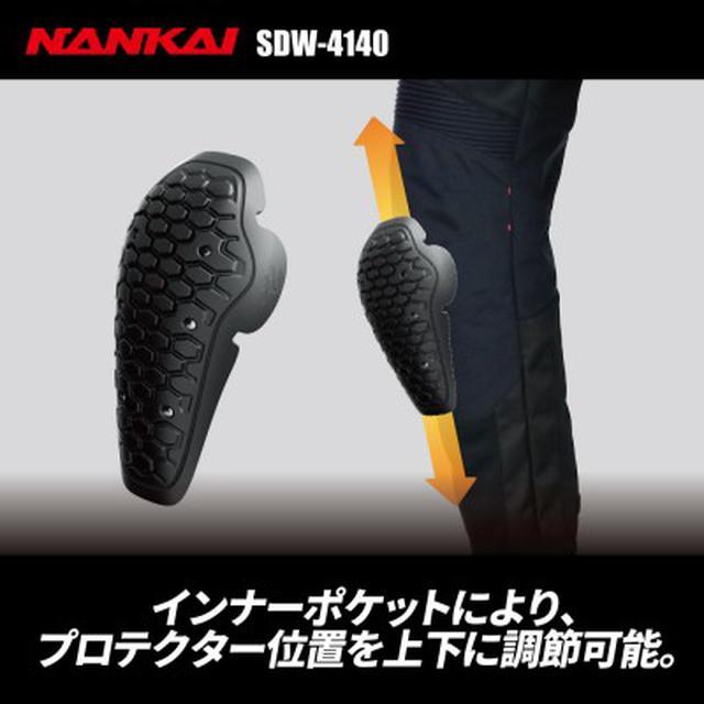 画像: SDW-4140 RIDEメッシュライディングパンツ NANKAI 南海部品