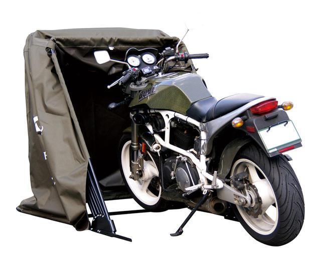 画像: バイクカバーよりラク!35640円で手に入る簡易ガレージはありかも!? コミネ「モーターサイクルドーム」 - webオートバイ