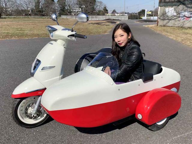 画像: かっこかわいい! 原付二種のサイドカー サクマエンジニアリング「イオタⅢサイドカー」 - webオートバイ
