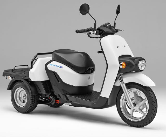 画像: Honda GYRO e: (2021年モデル) シート高:710mm 車両重量:141kg 発売日:2021年3月25日予定 メーカー希望小売価格:税込55万円
