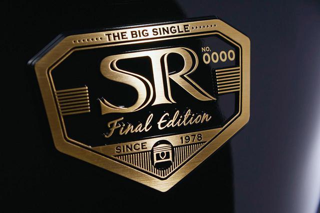 画像: ヤマハ「SR400 ファイナルエディション」の写真と情報 - webオートバイ