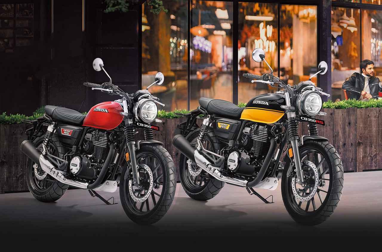 Images : 5番目の画像 - 【写真16枚】インド・ホンダ「CB350RS」 - webオートバイ