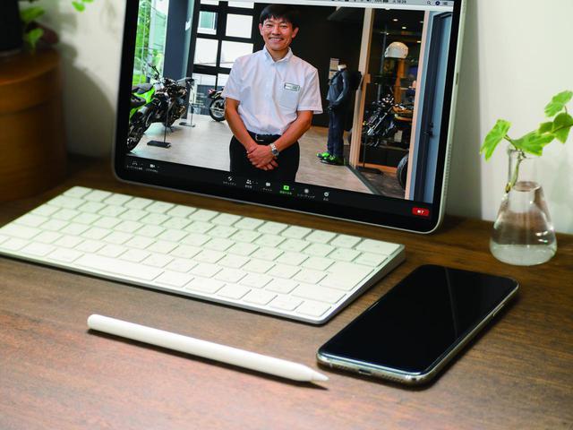 画像: カワサキが「オンライン購入相談」サービスを開始! 自宅にいながら質問や見積もりが対面で可能に - webオートバイ