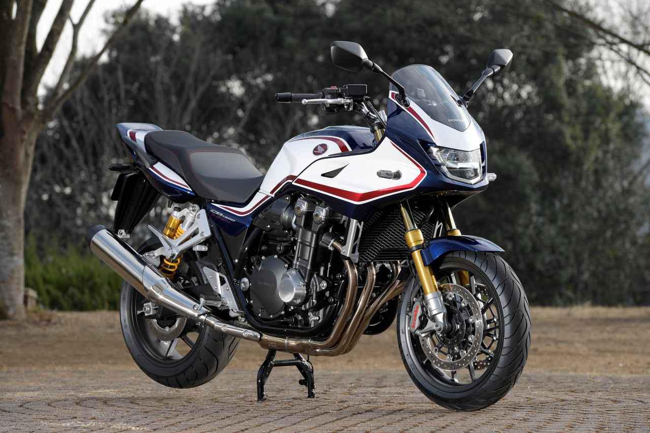 画像: Honda CB1300 SUPER BOL D'OR SP 2021年モデル 総排気量:1284cc エンジン形式:水冷4ストDOHC4バルブ並列4気筒 シート高:790mm 車両重量:272kg 発売日:2021年3月18日 メーカー希望小売価格:税込204万6000円