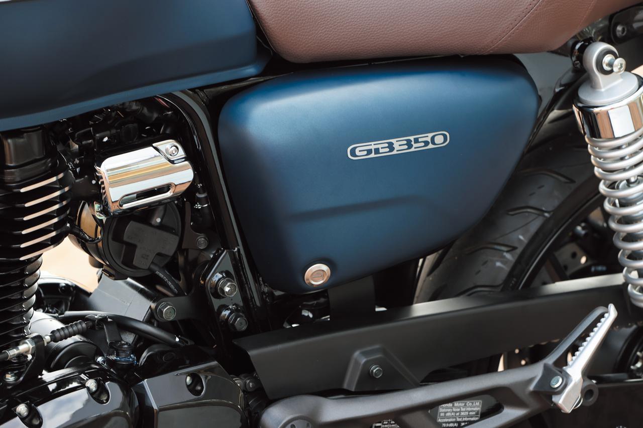 画像: タンクと同色に塗られているサイドカバーの形状もハイネスCB350と共通。GB350の車名ロゴはここに入れられている。
