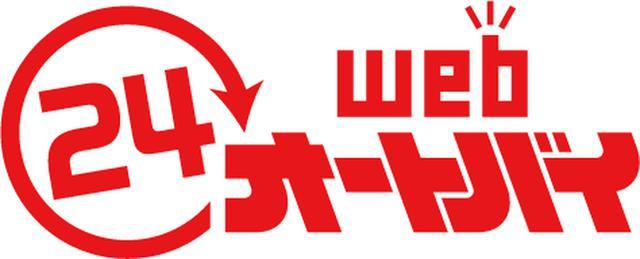 画像: 梅本まどかさんも参戦! 24時間生配信「webオートバイ24」は3月27日19時スタート! - webオートバイ
