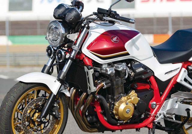画像: ホンダ新型「CB1300SF」「CB1300SB」を解説! 2021年モデルは電子制御システムを導入〈BIG-1〉30年目の円熟進化 - webオートバイ