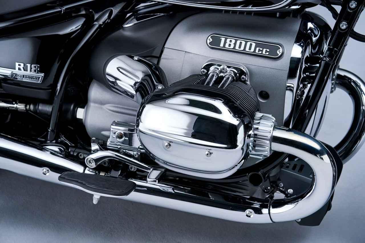 画像4: BMW「R18クラシック」概要
