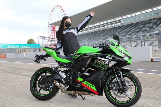 画像: Ninja ZX-25Rで気軽にサーキットデビュー!「KAZE サーキットミーティング」に参加してみました! - webオートバイ