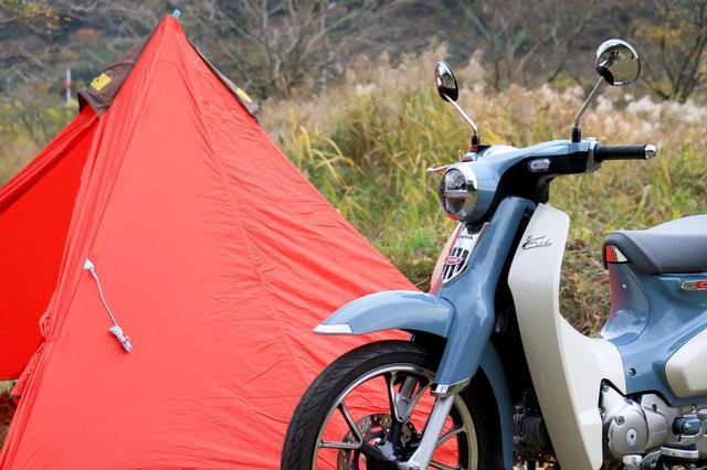 画像: ホンダ「スーパーカブC125」でゆくキャンプツーリング! CT125・ハンターカブと比較インプレ - webオートバイ
