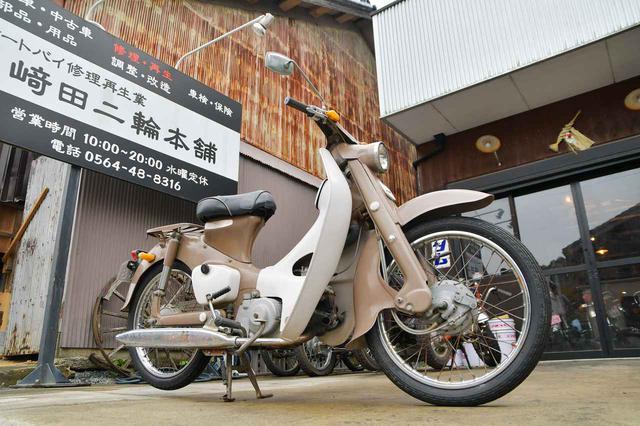 画像: 【カブシリーズの新車中古車 購入ガイド】オールドカブ編/C100とかの古いカブと付き合いたい。 - webオートバイ