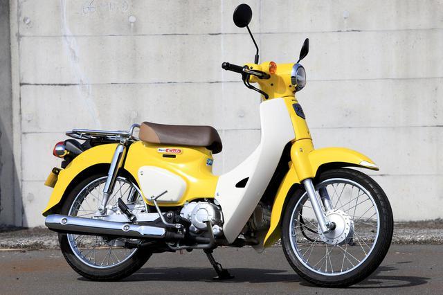 画像: Honda Super Cub 110 総排気量:109cc エンジン形式:空冷4ストSOHC単気筒 シート高:735mm 車両重量:99kg メーカー希望小売価格:税込28万500円