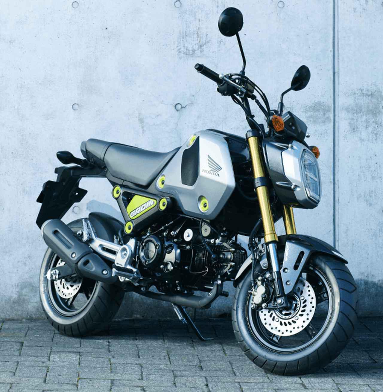 画像: ホンダが原付二種 新型「グロム」の詳細を発表! 2021年モデルのカラー・スペック・価格・発売日- webオートバイ
