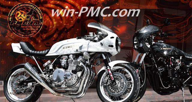 画像: PMC公式サイト