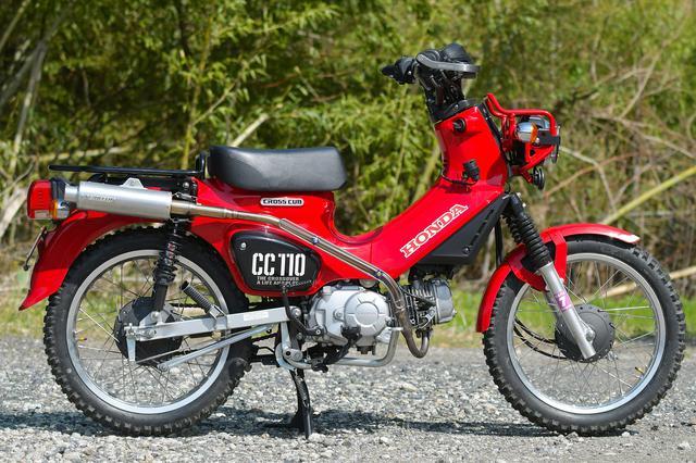 画像: DEESTONE D982をクロスカブ110に装着