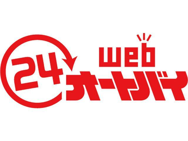 画像1: 24時間生配信やります!「webオートバイ24」は3月27日19時スタート! YouTubeでお楽しみください!(※タイムスケジュール追加)