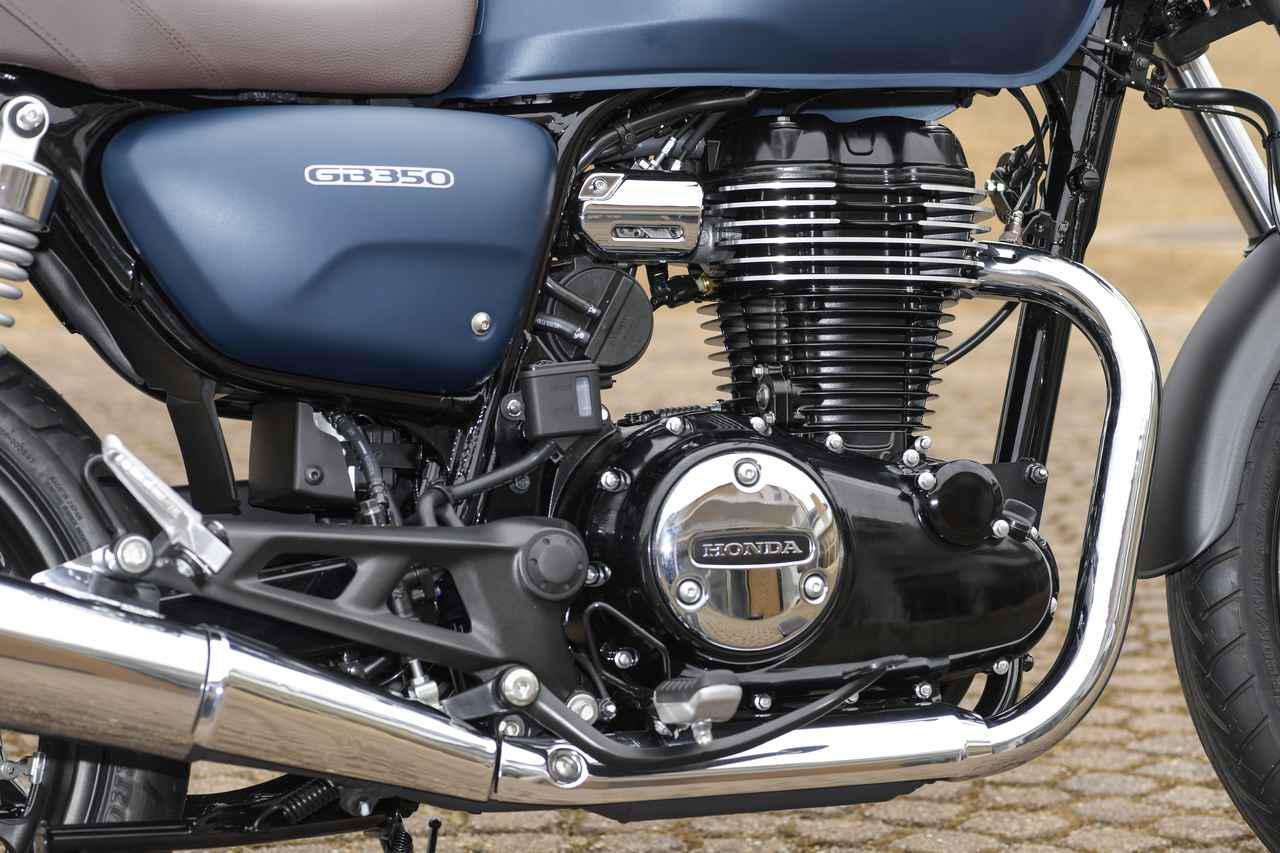 画像: 2021年注目したい「空冷バイク」SR400/GB350/メグロK3ほか 空冷エンジンの未来はどうなる? - webオートバイ