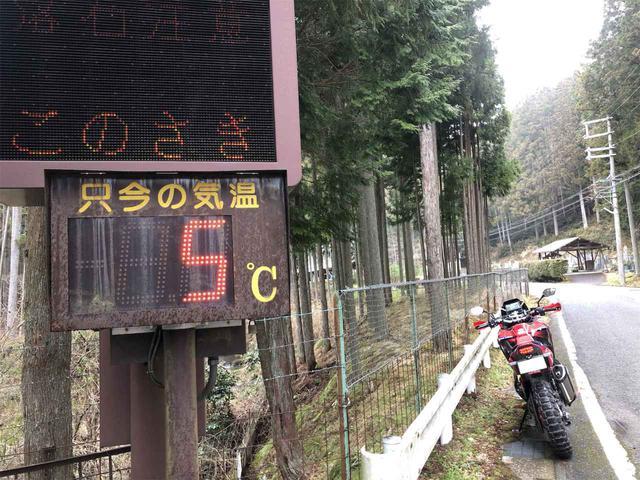 画像1: 試練は続く…なんと山は極寒、道は極細!