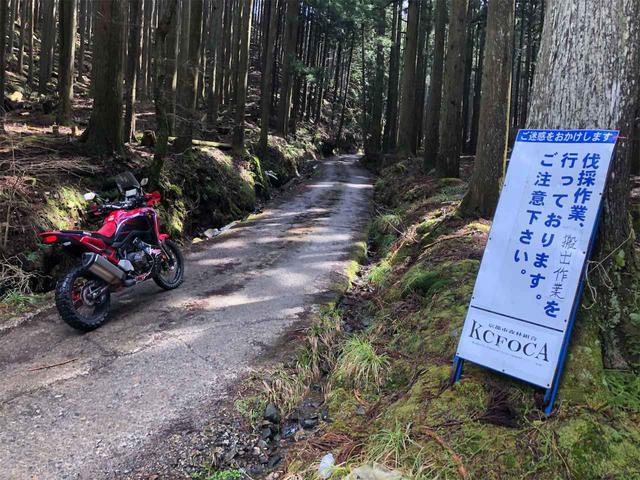 画像5: 試練は続く…なんと山は極寒、道は極細!