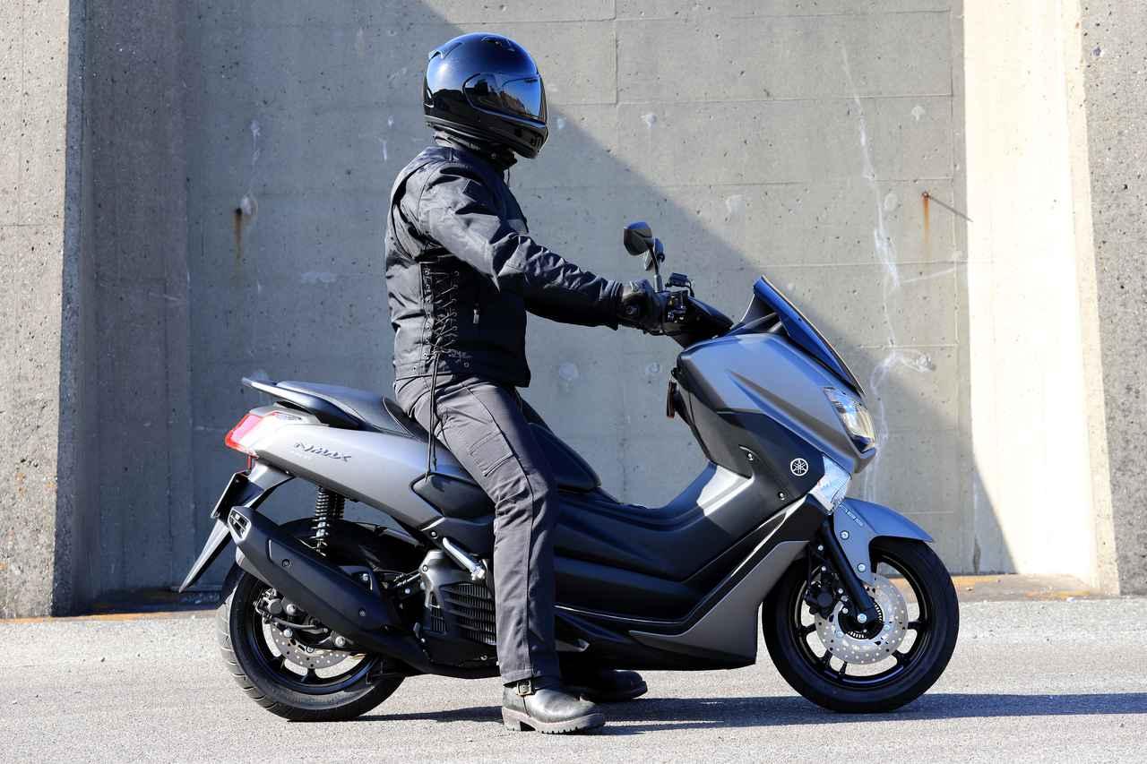 Images : 10番目の画像 - 【写真26枚】ヤマハ「NMAX155」 - webオートバイ