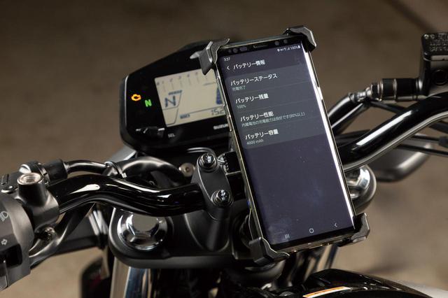 画像: このスマホホルダーは装着しているだけで充電も可能! コスパも高いDEF「ワイヤレスチャージ&ワンプッシュホルダー」を紹介 - webオートバイ