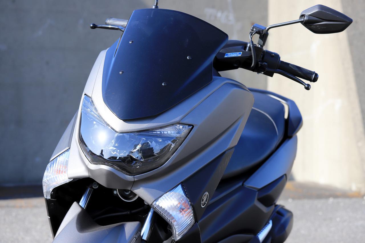Images : 9番目の画像 - 【写真26枚】ヤマハ「NMAX155」 - webオートバイ