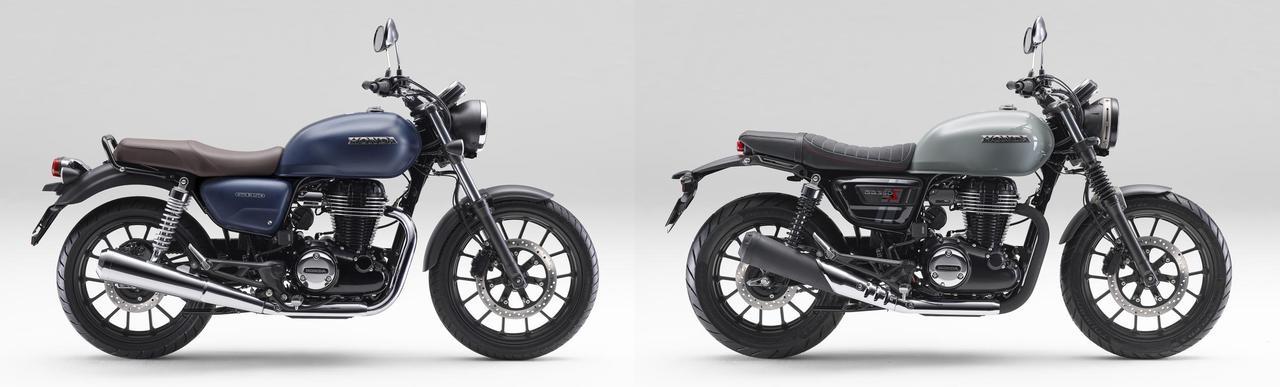 画像1: ホンダ「GB350」「GB350S」のスタイリングはただの懐古主義ではない! 考え抜かれたデザインで生まれた新時代の空冷単気筒バイク