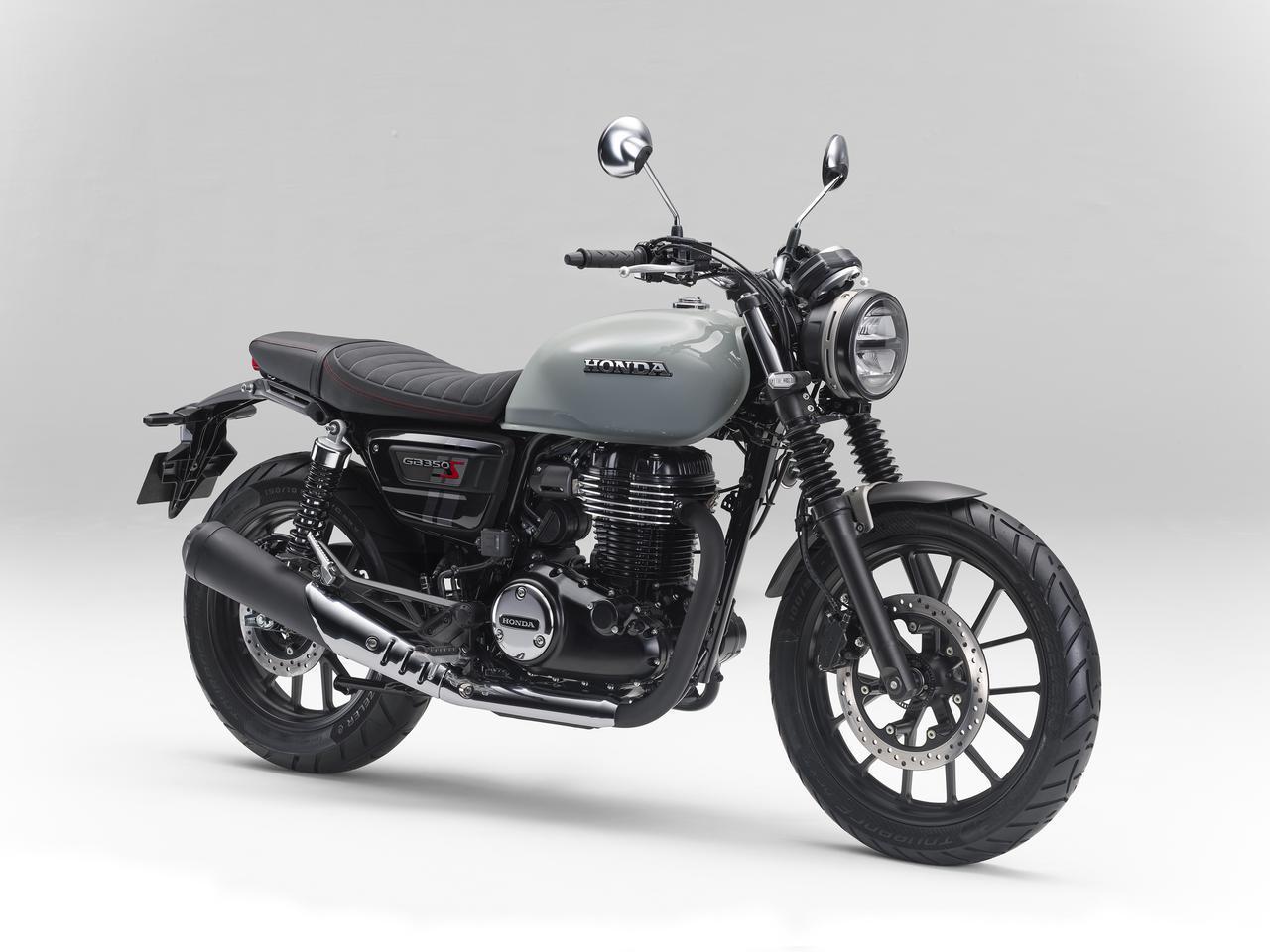 画像3: ホンダ「GB350」「GB350S」のスタイリングはただの懐古主義ではない! 考え抜かれたデザインで生まれた新時代の空冷単気筒バイク