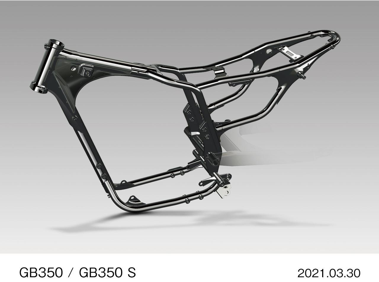 Images : 3番目の画像 - 【写真19枚】ホンダGB350/S メカニズム - webオートバイ