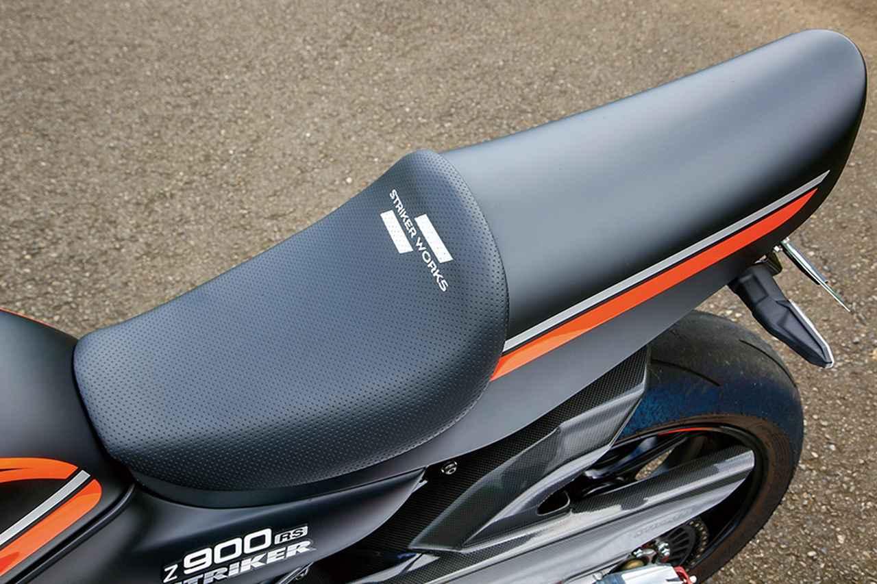 画像: ボルトオンのシングルシートも新装備でセパレートハンドルとの親和性を高めた。同店ではZ900RSへのシート表皮張り替え等も行っている。