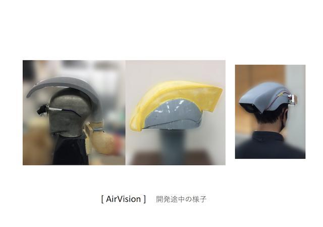 画像: ヘッドギア?ヘルメット?ヘルメットメーカーってこういう研究開発もしてるんですねぇ…