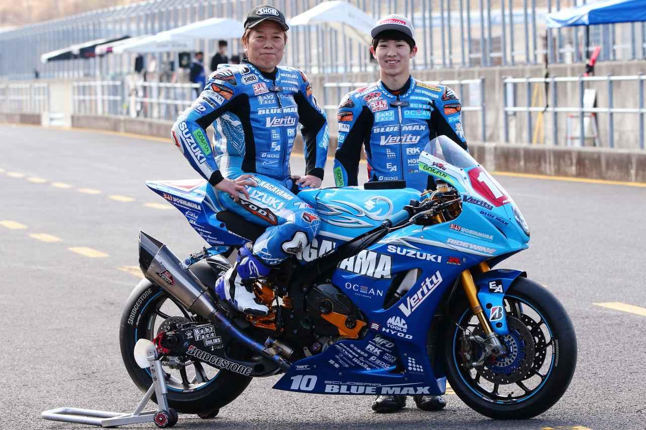 画像: 加賀山ユッキーは「71」じゃなくて「10」 それでもゼッケンじゃないチームキャラクターナンバーとしての「71」は健在です