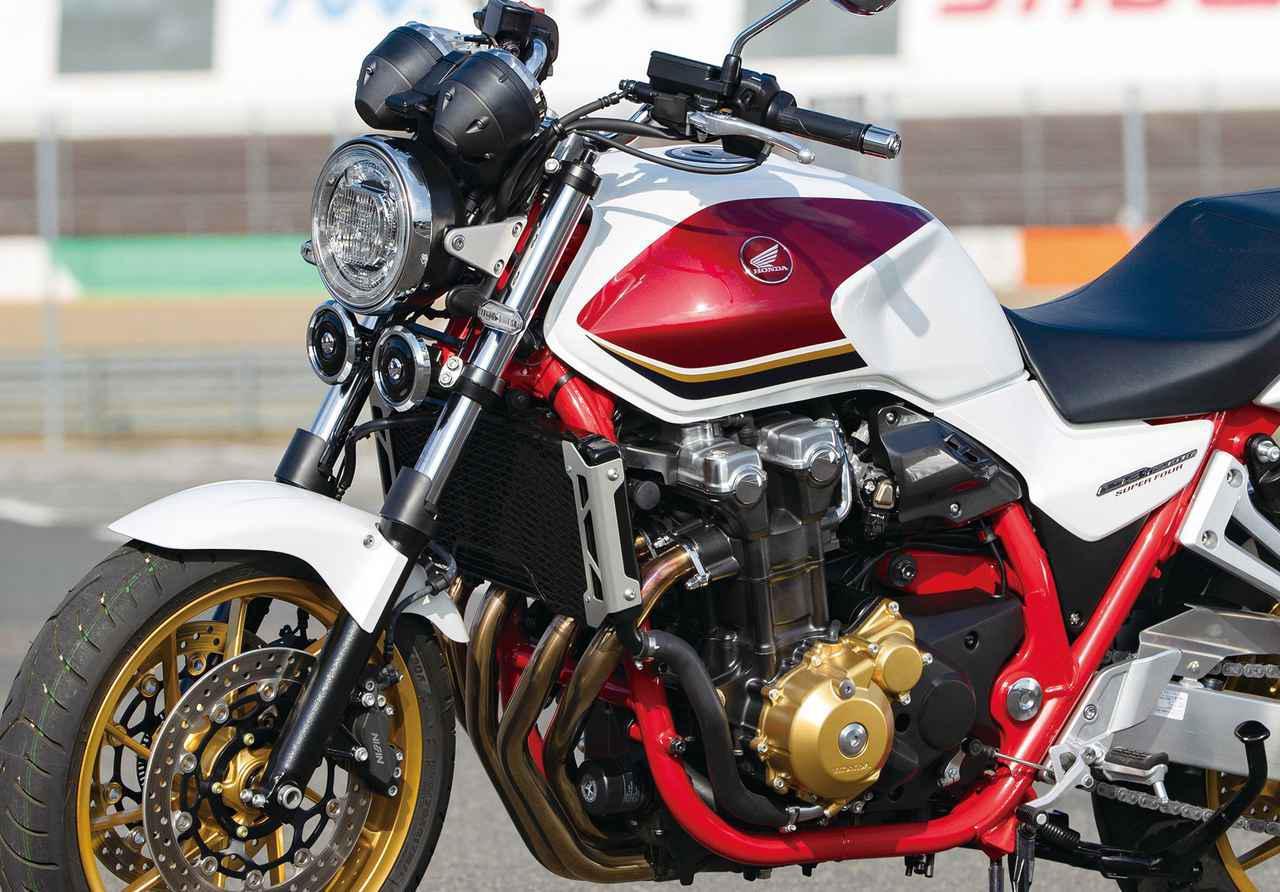 画像: ホンダ新型「CB1300SF」「CB1300SB」を解説- webオートバイ