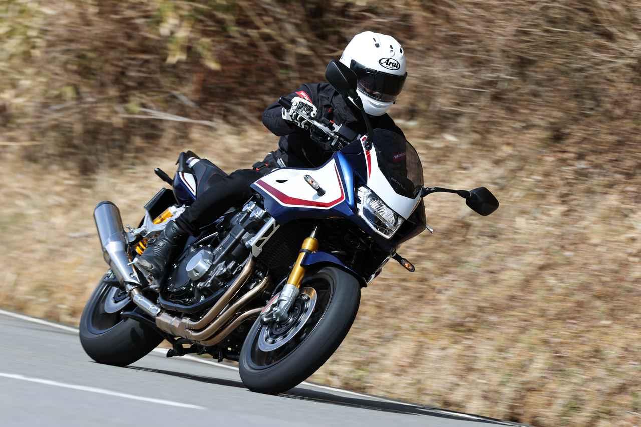 Images : 6番目の画像 - 【写真7枚】ホンダ「CB1300」シリーズでの走行 - webオートバイ