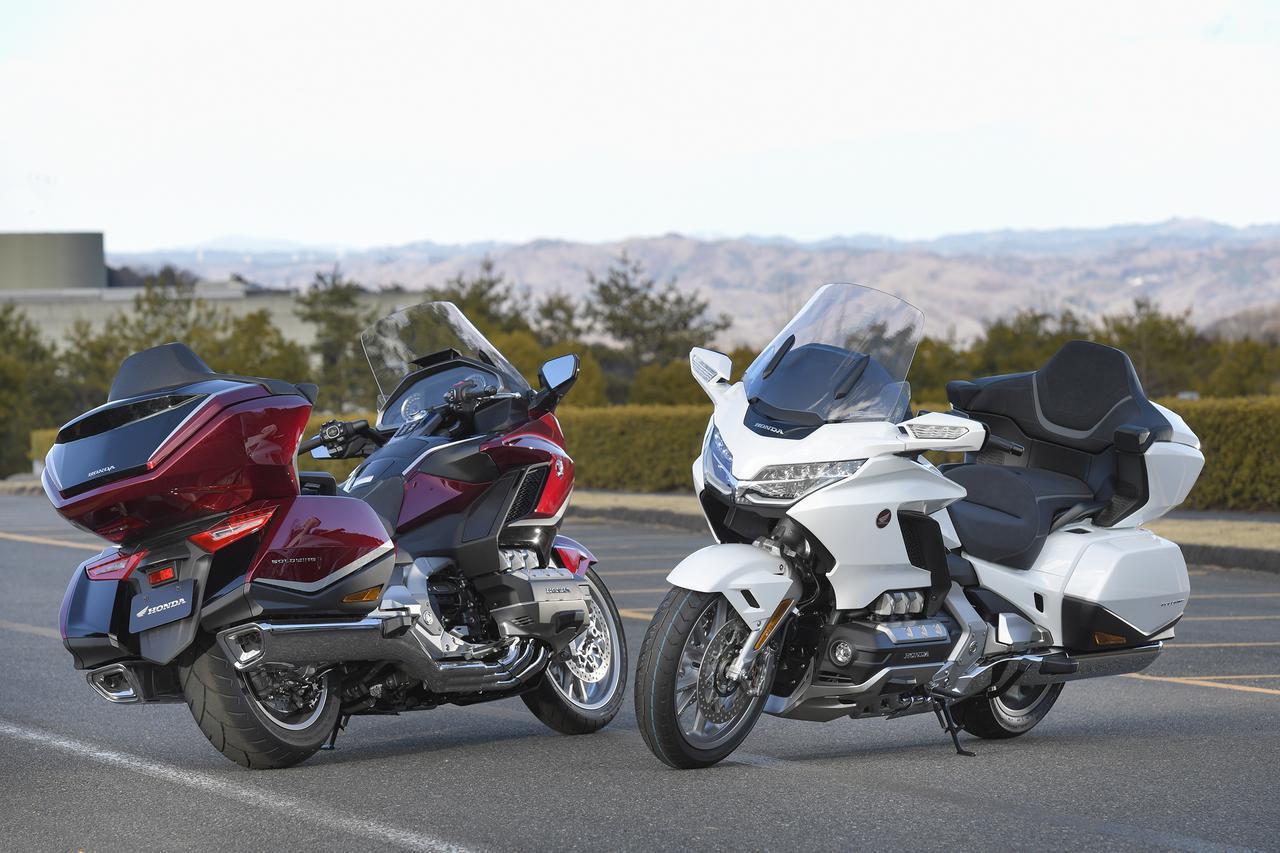 画像: ホンダが新型「ゴールドウイング」「ゴールドウイング ツアー」を発売! 2021年モデルの国内仕様はDCT車のみの設定に - webオートバイ