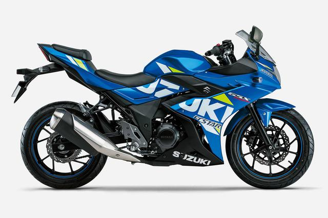 画像: 【写真8枚】GSX250R ABSのカラーは計4色! - webオートバイ