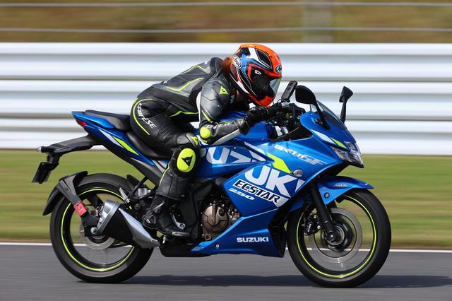 画像: 【最高速計測】「ジクサーSF250」平嶋夏海の挑戦 - webオートバイ