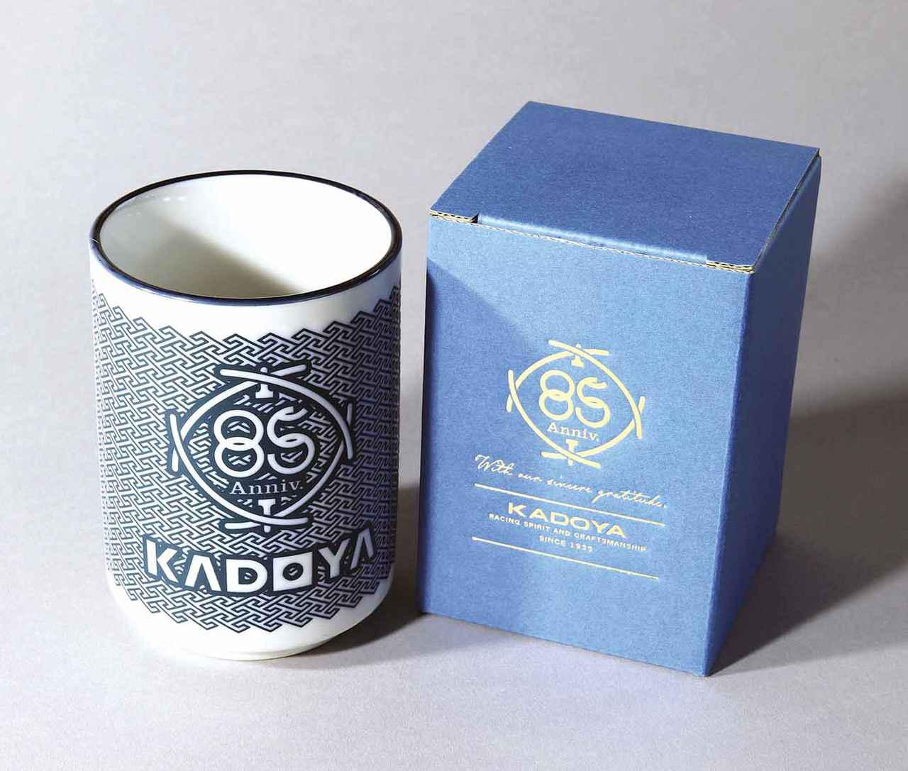画像: レザージャケットのKADOYAが創業85周年フェアを開催  2021年版春夏カタログを無料プレゼント