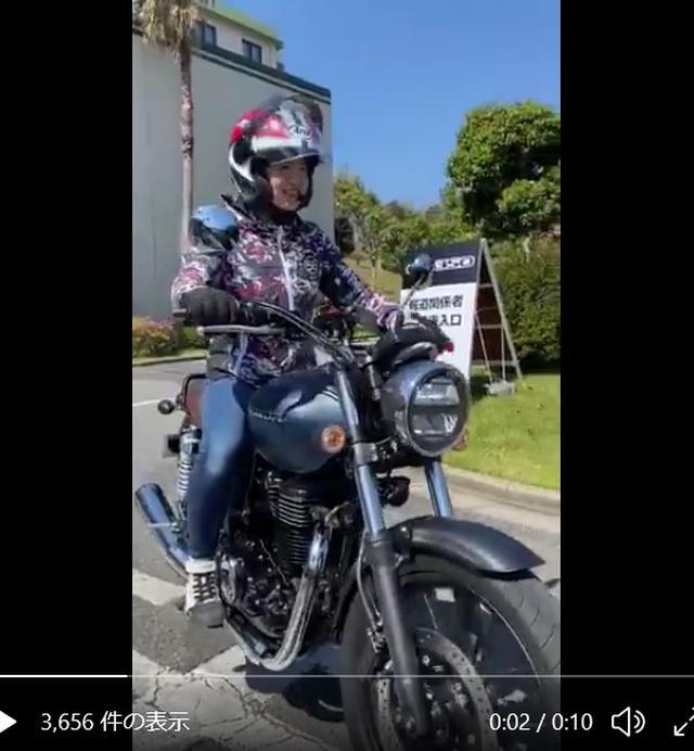 画像: GB350の試乗インプレを4月7日19時からYouTubeで緊急生配信しました。 webオートバイチャンネルにて 梅本まどか がお送りします。